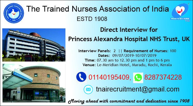 Direct interview for Princess Alexandra Hospital NHS Trust